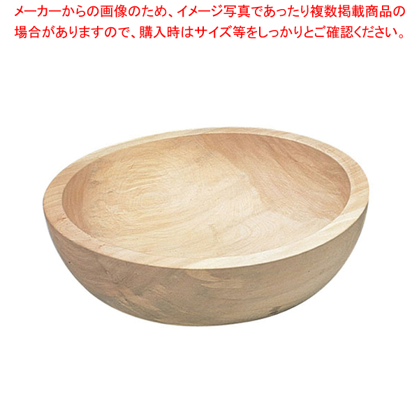 コネ鉢 木地仕上げ 36cm【ECJ】【メーカー直送/代引不可】