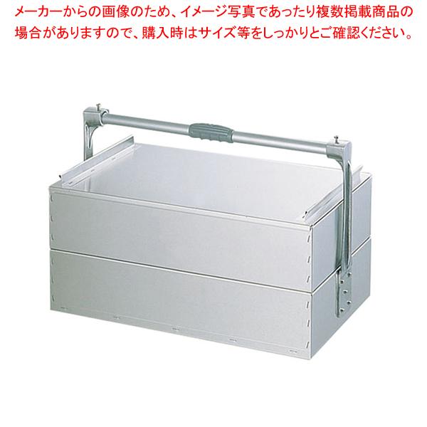 アルミ関西式出前箱二段式 小【 業務用 出前箱 おかもち 】 【ECJ】