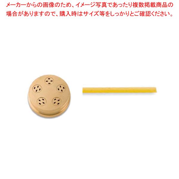 シェフインカーザ用ダイス リングイネ 1.6mm 【ECJ】
