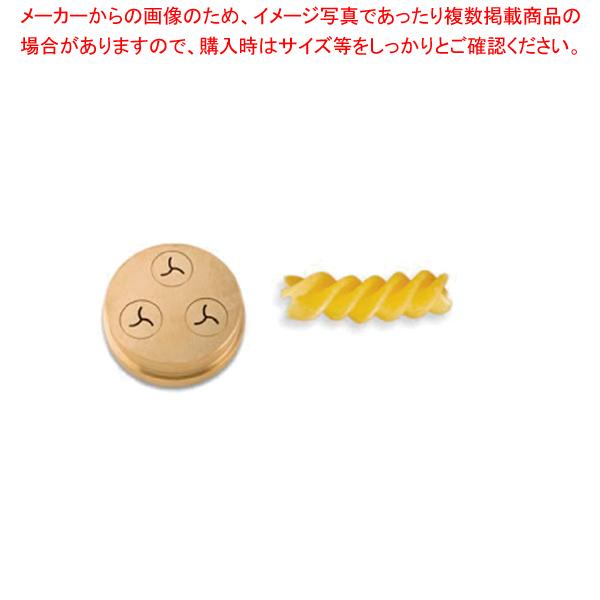 シェフインカーザ用ダイス フジッリ 【ECJ】