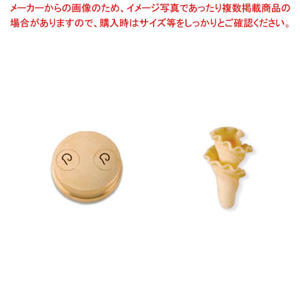 シェフインカーザ用ダイス ジッリ 【ECJ】