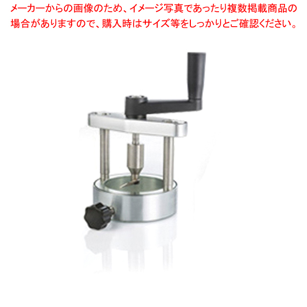 シェフインカーザ用 手動カッターユニット 【ECJ】
