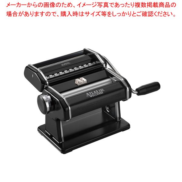 アトラス プレミアムカラーパスタマシーン No.020405 ブラック 【ECJ】