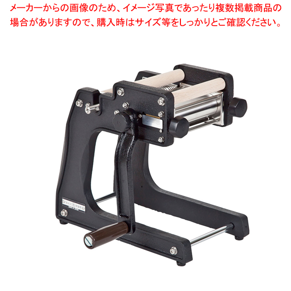 鉄鋳物 製麺機 4mm幅仕様【 パスタマシーン 】 【ECJ】