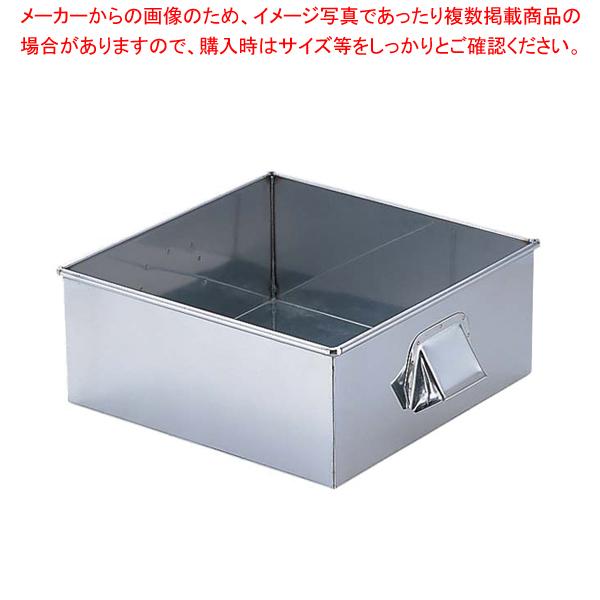 SA21-0角蒸器 50cm用:水槽【ECJ】【器具 道具 小物 作業 調理 料理 】