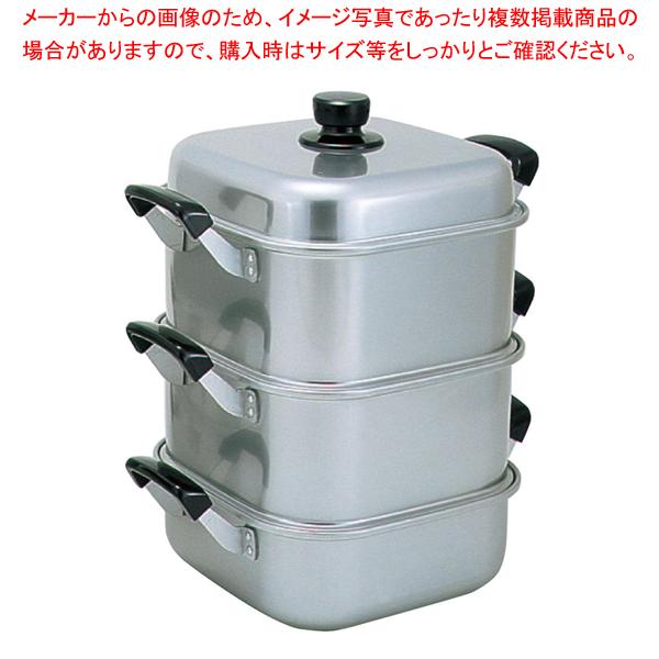 アルマイト角型蒸器 26cm 二重 【ECJ】