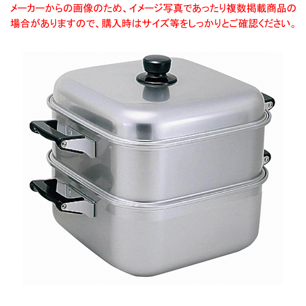 アルマイト角型蒸器 30cm 一重 【ECJ】