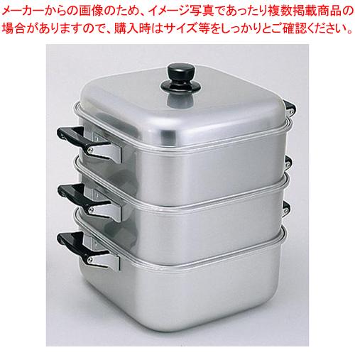 アルマイト角型蒸器 33cm 二重 【ECJ】