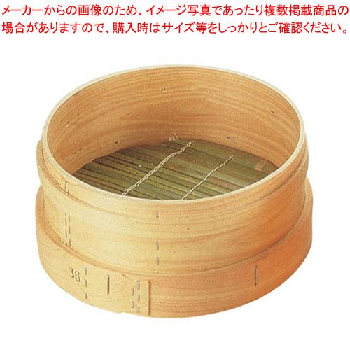 和セイロ(円付鍋用) 33cm用 【ECJ】【和セイロ 和蒸籠】