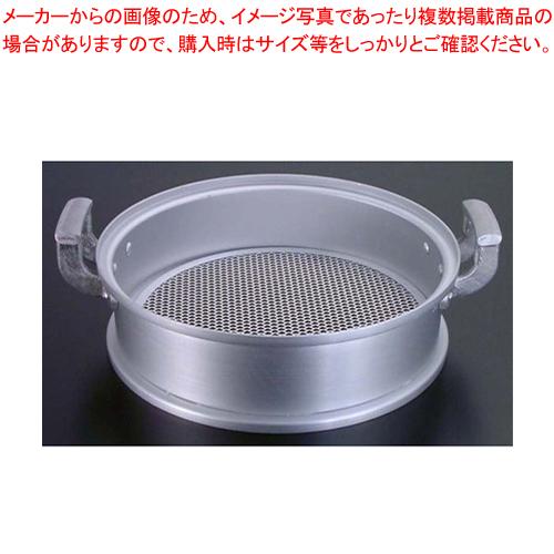 アルミ 中華セイロ 身(円付鍋用) 42cm【ECJ】【中華セイロ】