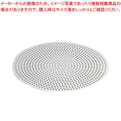 SA18-8桧 中華セイロ用板 48cm用【ECJ】【中華セイロ】
