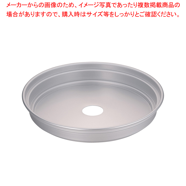 アルマイト中華セイロ用台輪 48cm【ECJ】【角セイロ】