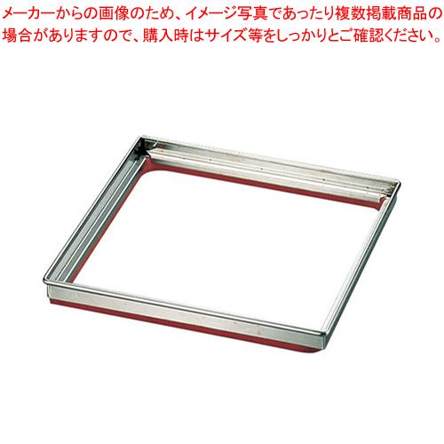 18-8角蒸し専用リング 45cm用【ECJ】【電気蒸し器】