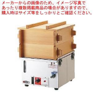 電気蒸し器 M-11 【ECJ】【メーカー直送/代引不可】