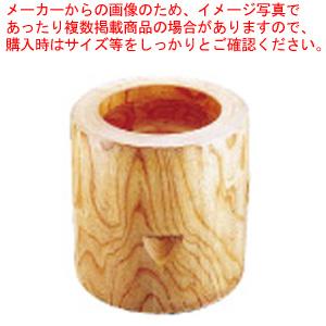 手造り天然ケヤキ臼 4升用【 餅つき用品 】 【ECJ】