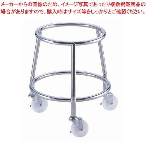 SA18-8鍋置台 【ECJ】【業務用鍋置台おすすめ鍋置台使いやすい鍋置台人気鍋置台 】