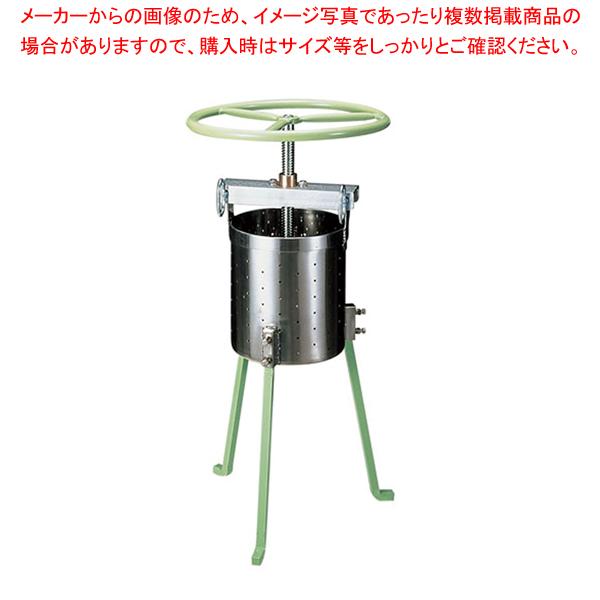 SA18-8 餃子絞り器 【ECJ】【中華厨房 】