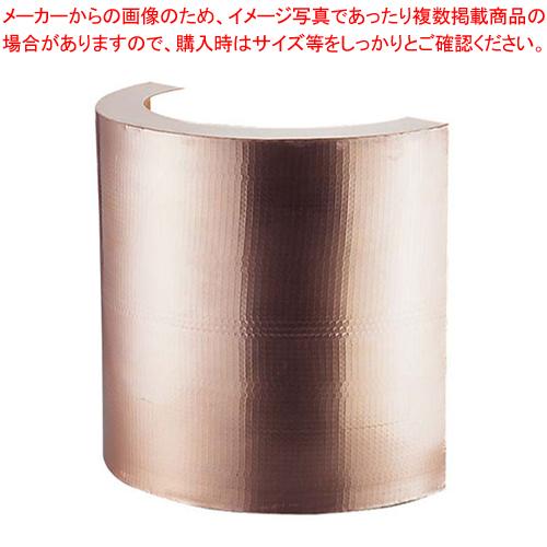銅製 天ぷら鍋ガード(槌目入り) 39cm【 天ぷら鍋 アミ 】 【ECJ】