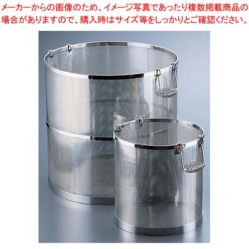 UK18-8パンチング丸型スープ取りざる 36cm用【ECJ】【スープ漉し だしこし】