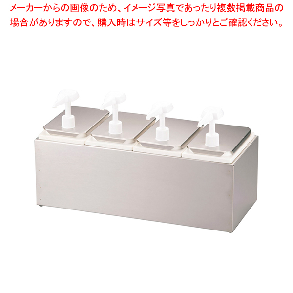 エコノミーポンプディスペンサー 4連 38504【 調味料入れ 容器 ディスペンサー 】 【ECJ】