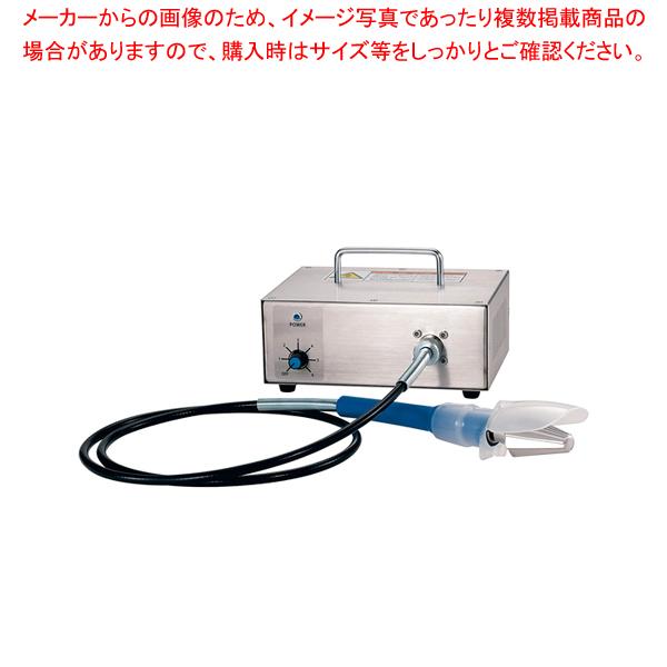 電動うろこ取り機 タスケール AST-150 【ECJ】