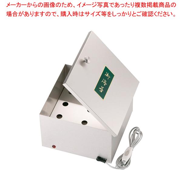 SA18-8電気のり乾燥器(ヒーター式) 特大 【ECJ】