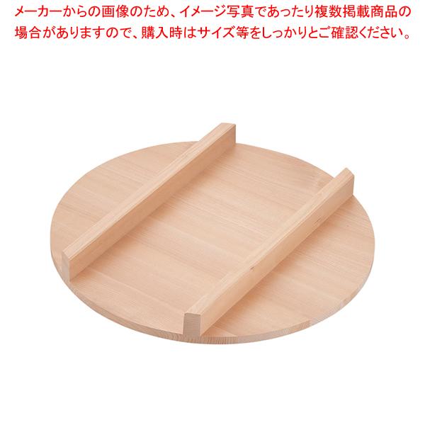 木製 飯台用蓋(サワラ材) 54cm用【ECJ】【飯切 すし桶 飯台 】 【寿司 おにぎり用品 】