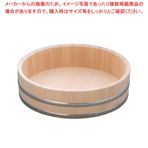 木製ステン箍 飯台(サワラ材) 54cm【ECJ】【飯切 すし桶 飯台 】 【寿司 おにぎり用品 】