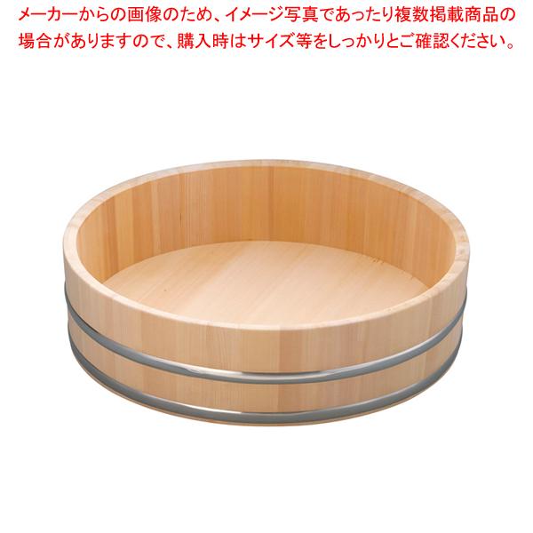 木製ステン箍 飯台(サワラ材) 66cm【ECJ】【飯切 すし桶 飯台 】 【寿司 おにぎり用品 】