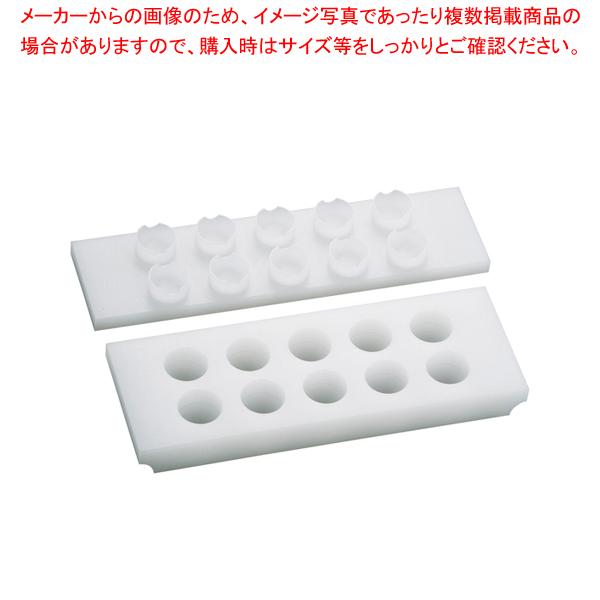 山県 PE新てまり寿司 φ33mm 10個取り【 寿司押し型 】【 寿司型業務用 】 【ECJ】