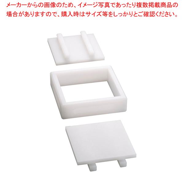 山県 PE押し枠 大 24cm【 寿司押し型 】 【ECJ】