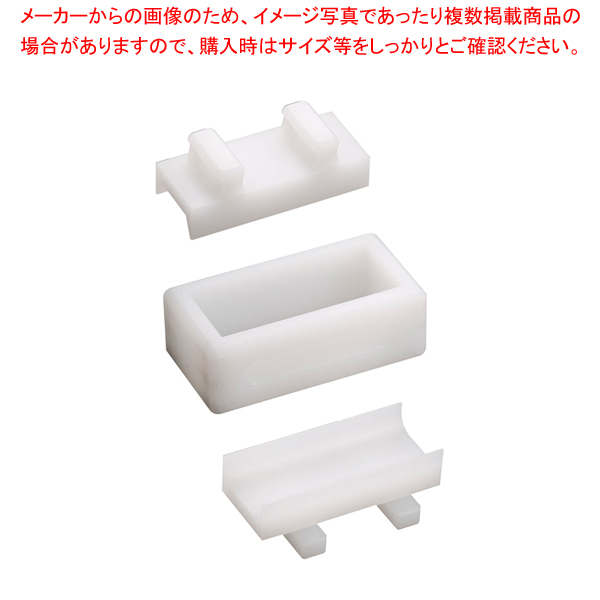 山県 PEさば寿司【 寿司押し型 】 【ECJ】