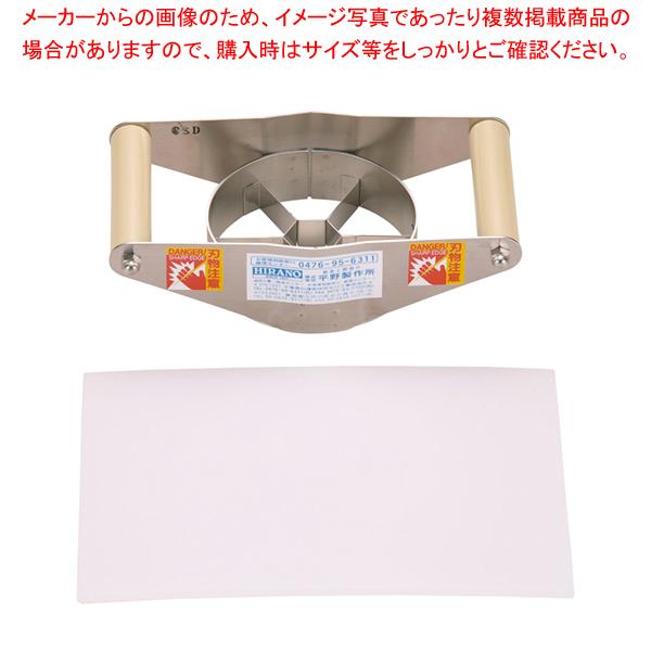 アップルカッター(分割器) AP-6【ECJ】【デコレーションナイフ 飾り切り 細工料理 】