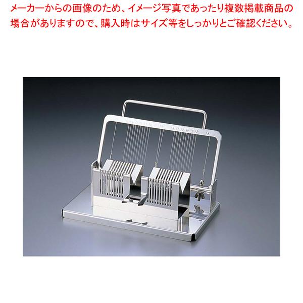 2連横型エッグカッター 【ECJ】【エッグカッター 調理器具 】