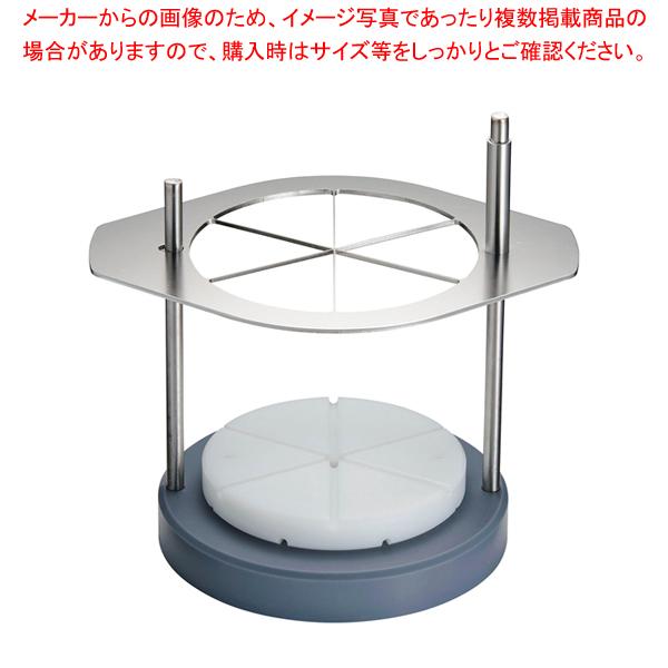 ステンレス チーズウエッジ(等分器) PF06(6等分)【ECJ】【チーズおろし】