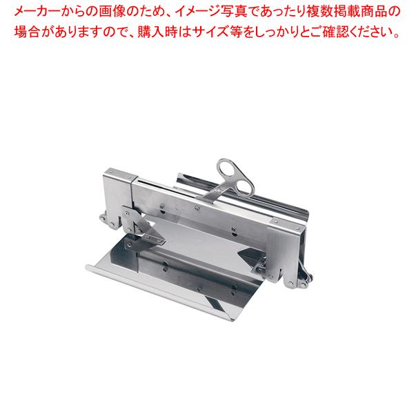 安全ロック付 一斗缶ハンガー 【ECJ】【厨房用品 調理器具 料理道具 小物 作業 】