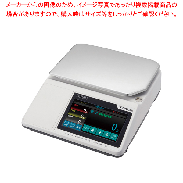 寺岡 一体型スケール DSX-1000 600g【ECJ】<br>【メーカー直送/代引不可】