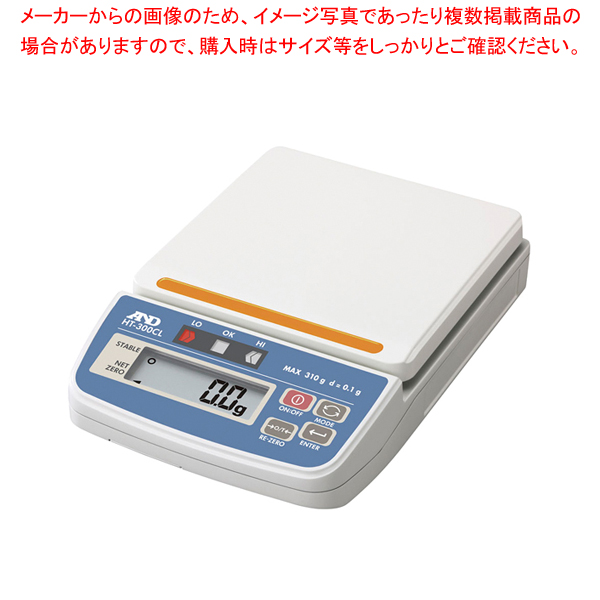 コンパレータライト付きスケール HT500CL 【ECJ】