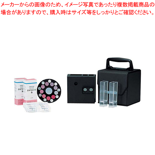 DPD法残留塩素測定器エンパテスターSA (pH測定器なし) 【ECJ】