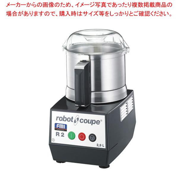 ロボ·クープ R-2A  【ECJ】