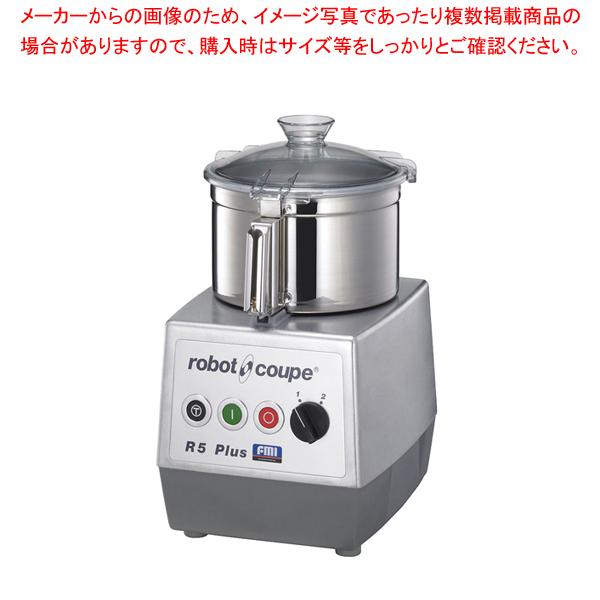 ロボ・クープ R-5Plus 【ECJ】