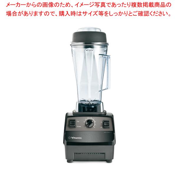 バイタミックス ブレンダー バイタプレップ3 10087 【ECJ】