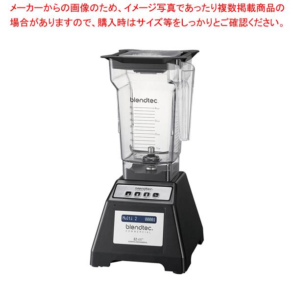 FMIスムージーブレンダー EZ-600 EZ-600【ECJ】【ECJ】, ライフサポート よっしー:75793b83 --- officewill.xsrv.jp