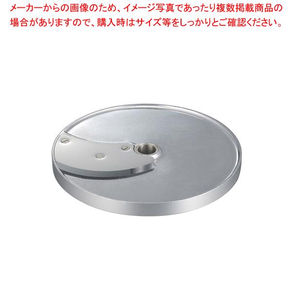 ロボクープCL-52E・50E用刃物円盤 スライス盤1枚刃 10mm【ECJ】【メーカー直送/代金引換決済不可 業務用 万能調理機】