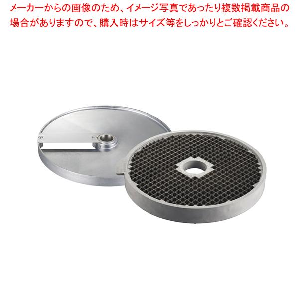 ロボクープCL-52E・50E用刃物円盤 ダイシンググリッド8×8mm 【ECJ】