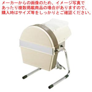 電動スライサー KB-745E 【ECJ】【万能調理機 ツマキリ】