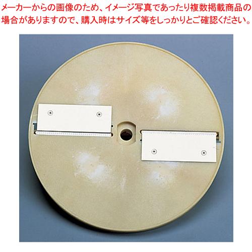 KB-745E・733R用タンザク盤 1.6mm×3.0mm【ECJ】【万能調理機 ツマキリ スライサー】