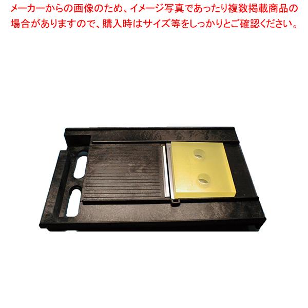 マルチ千切りDX-80用 千切盤 3×4mm【ECJ】【マルチ千切り機用オプション部品 】