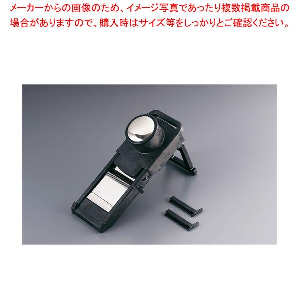マトファ マンドリンカッター 215060【ECJ】【万能調理機 千ぎり】