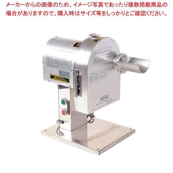 電動式 高速ねぎキザミ機 ORN 【ECJ】